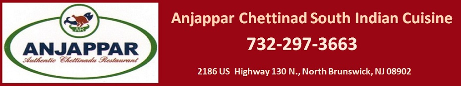 New jersey anjappar chettinad south for Anjappar chettinad south indian cuisine
